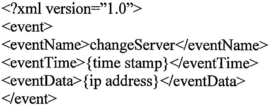 Figure 112008089466443-pat00004
