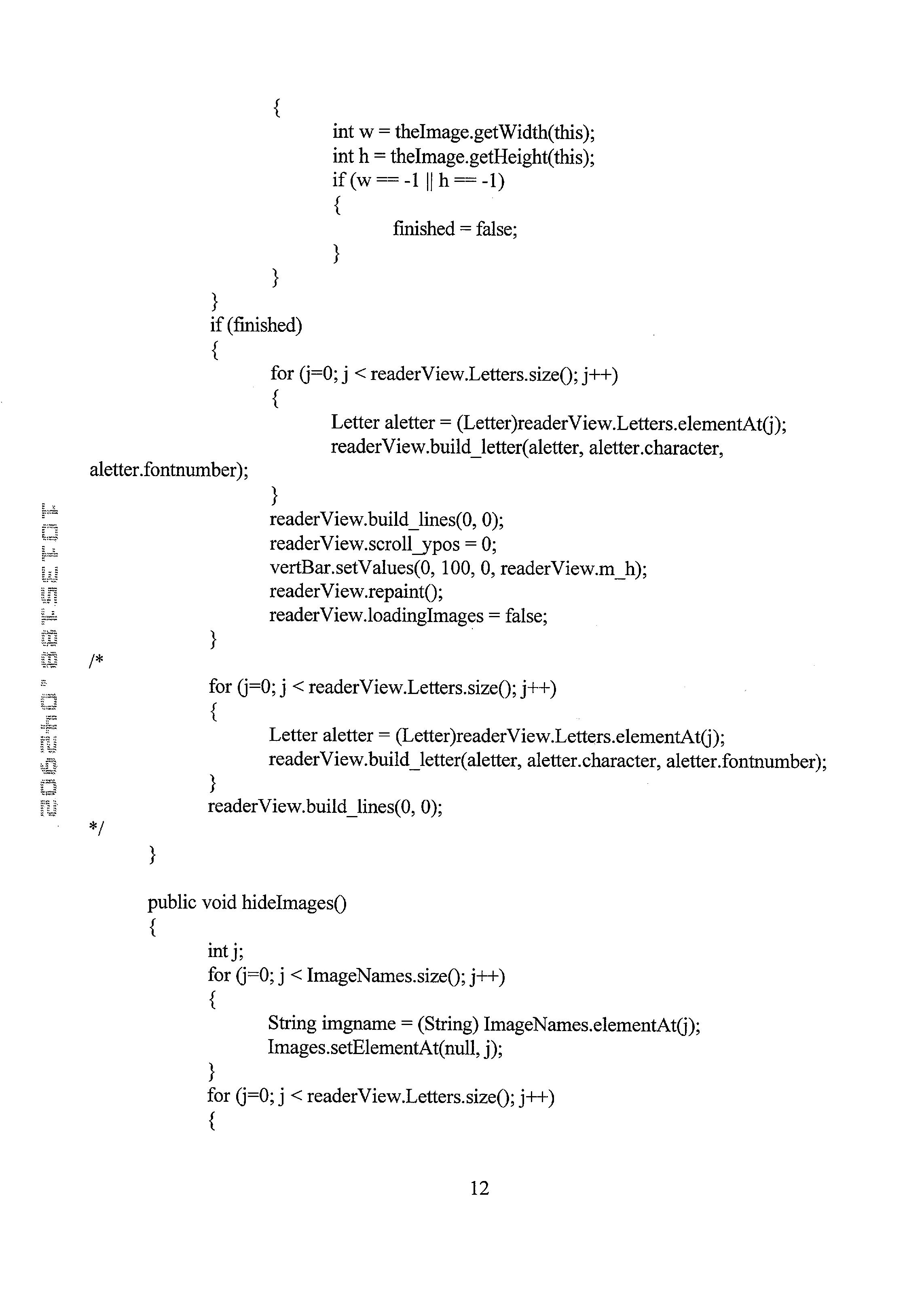 Figure US20030037253A1-20030220-P00018