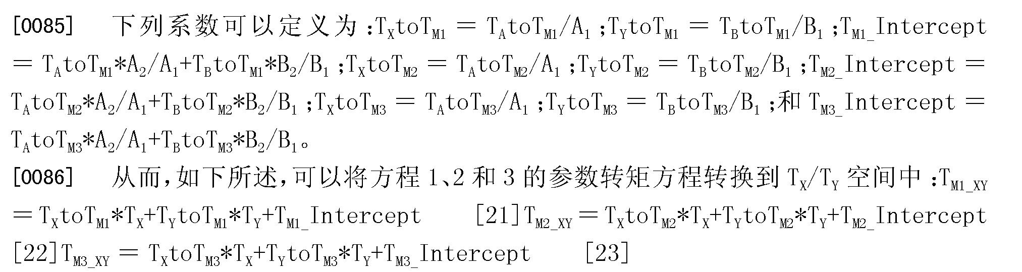Figure CN101445110BD00202