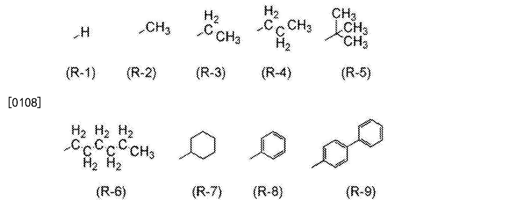 Figure CN106866430AD00132