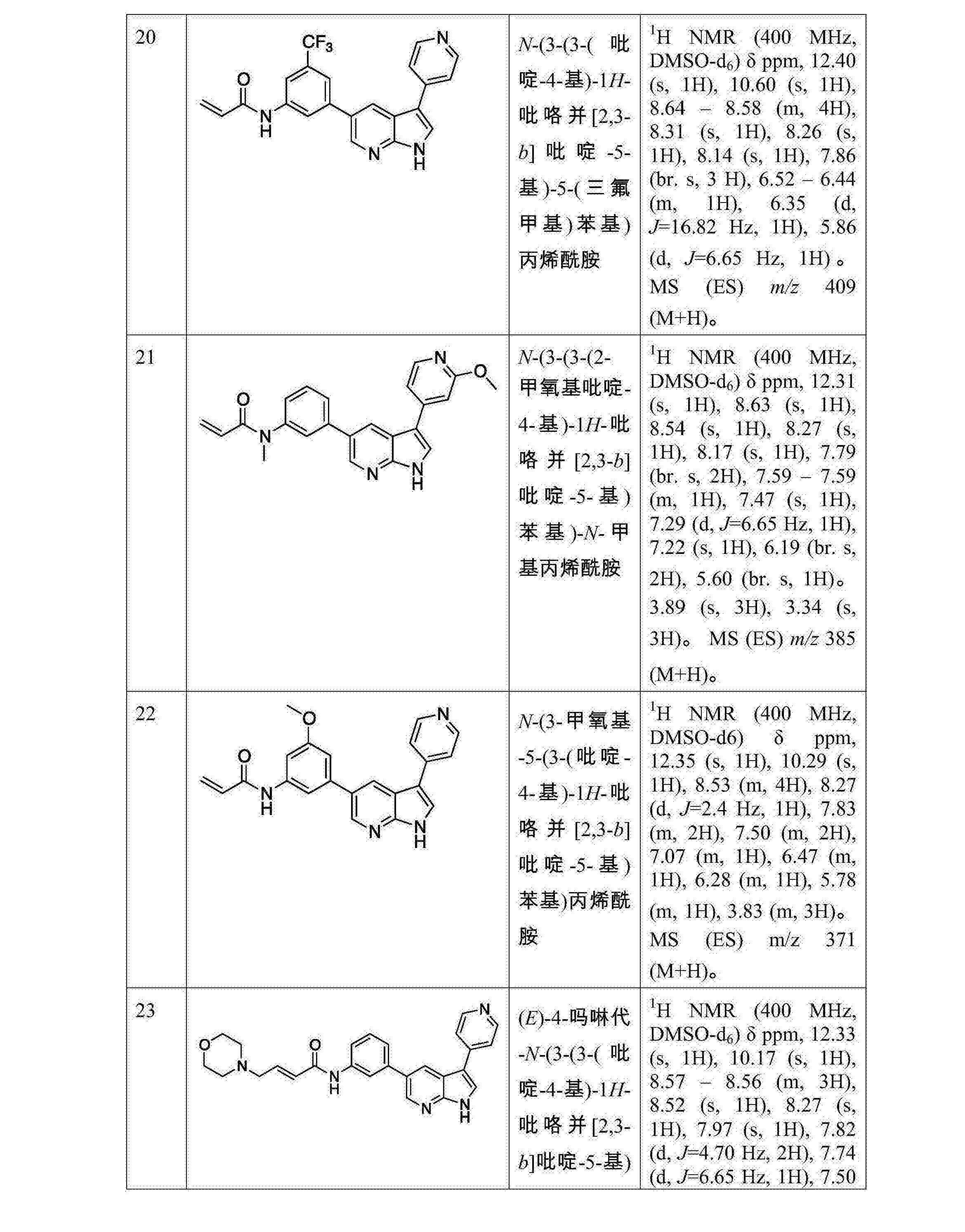 Figure CN107278202AD00761