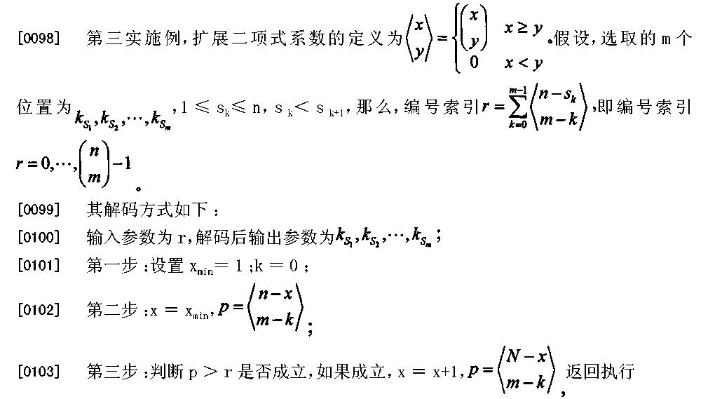 Figure CN101635950BD00111