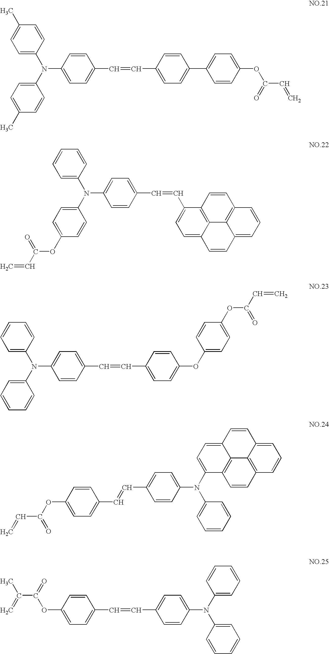 Figure US20070031746A1-20070208-C00015