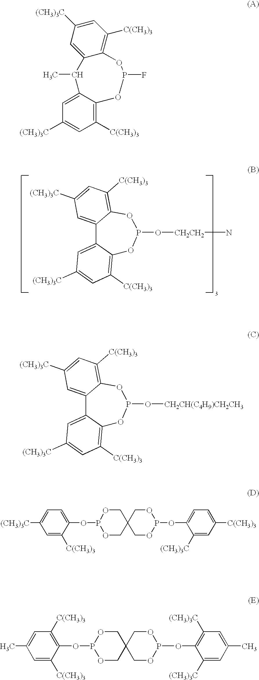 Figure US06585989-20030701-C00002