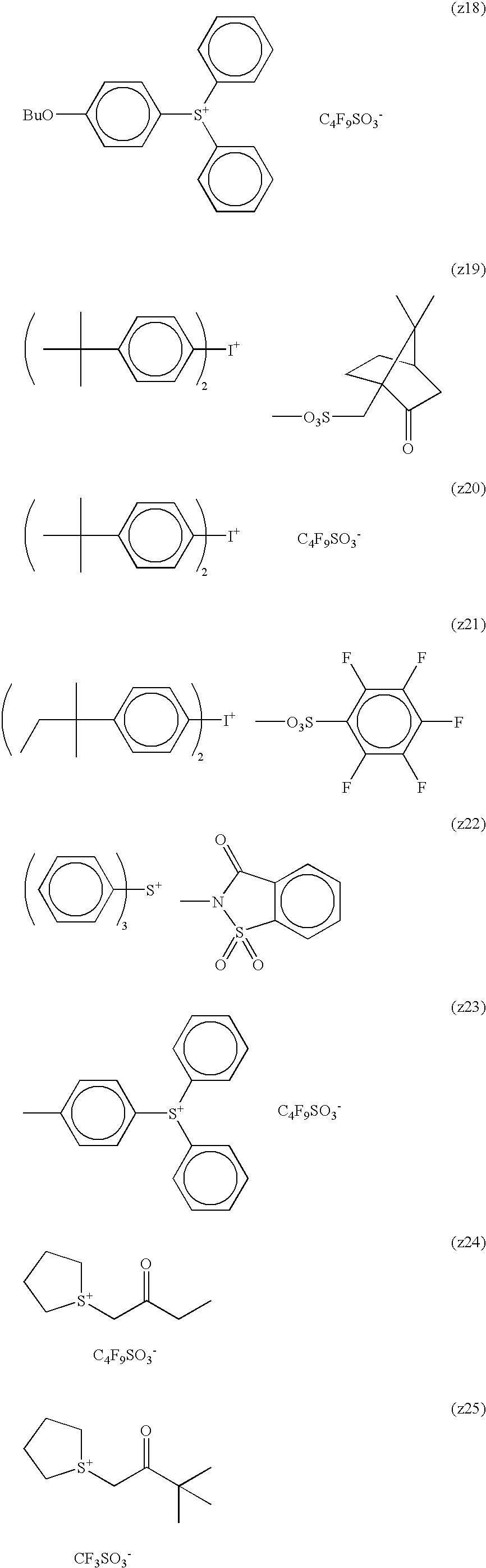 Figure US08637229-20140128-C00055