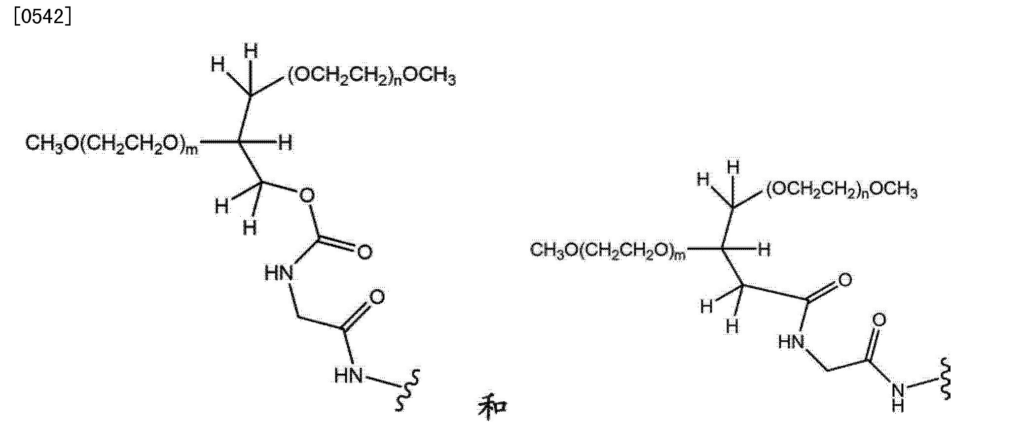 Figure CN102719508AD00982