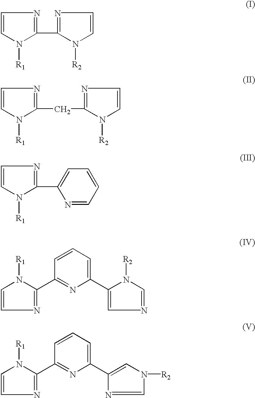Figure US06592745-20030715-C00001