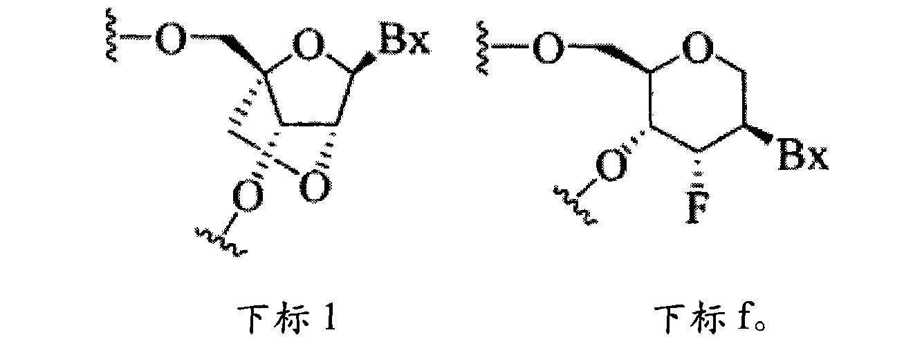 Figure CN101821277BD00991