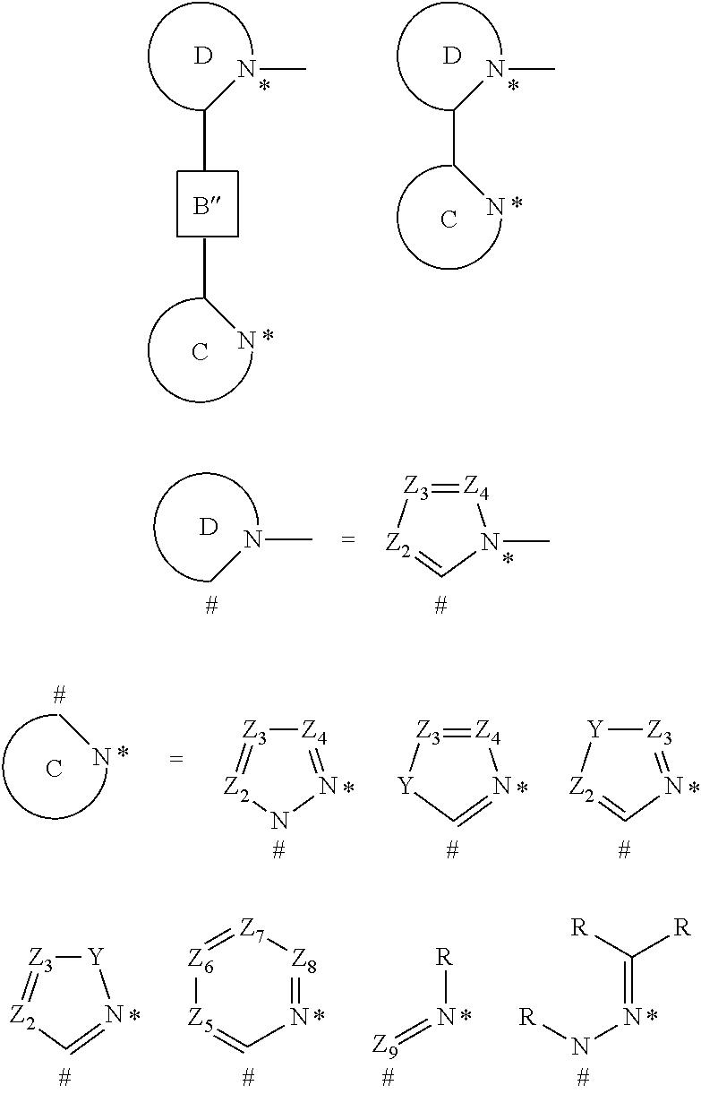 Figure US20160043332A1-20160211-C00009