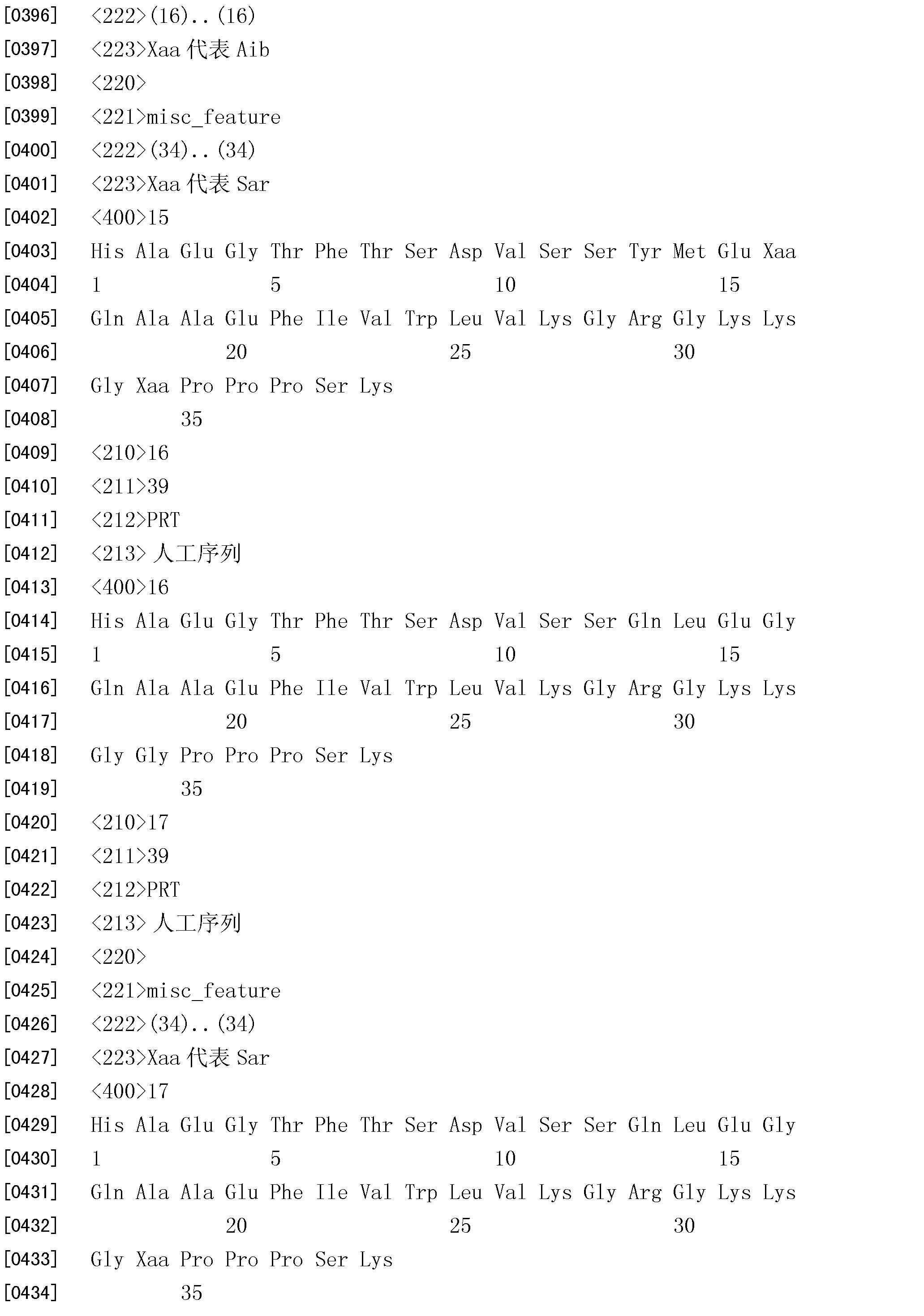 Figure CN101987868BD00261