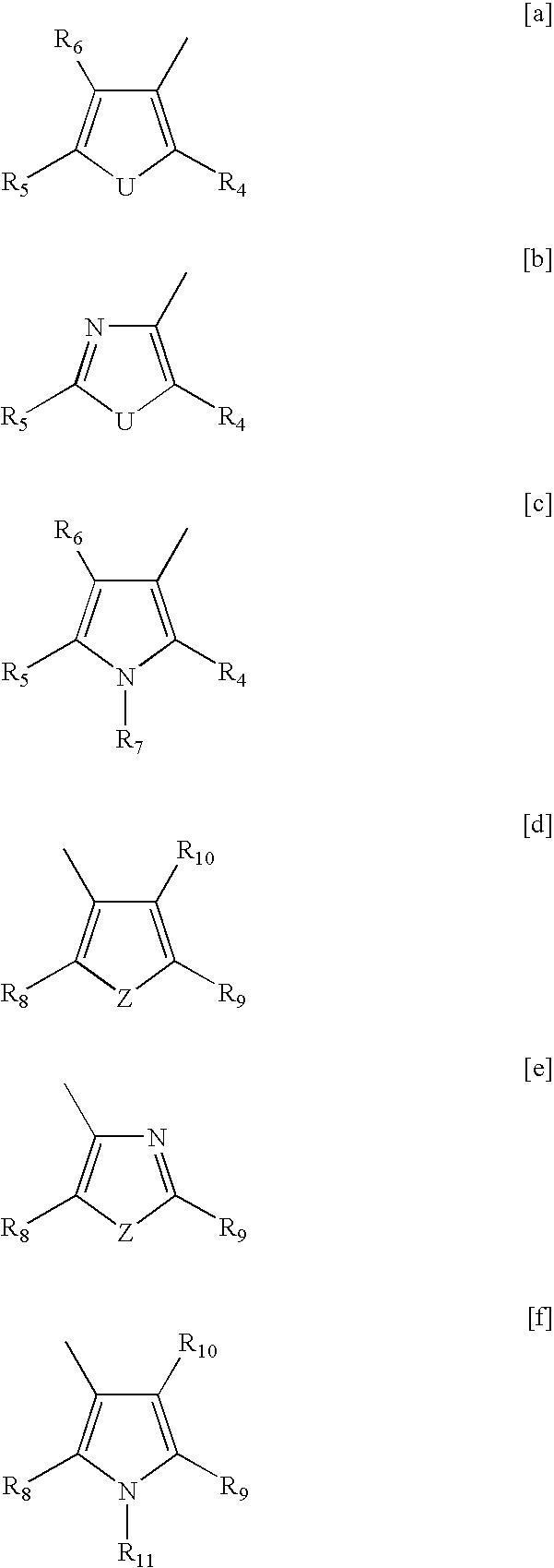 Figure US07645558-20100112-C00018