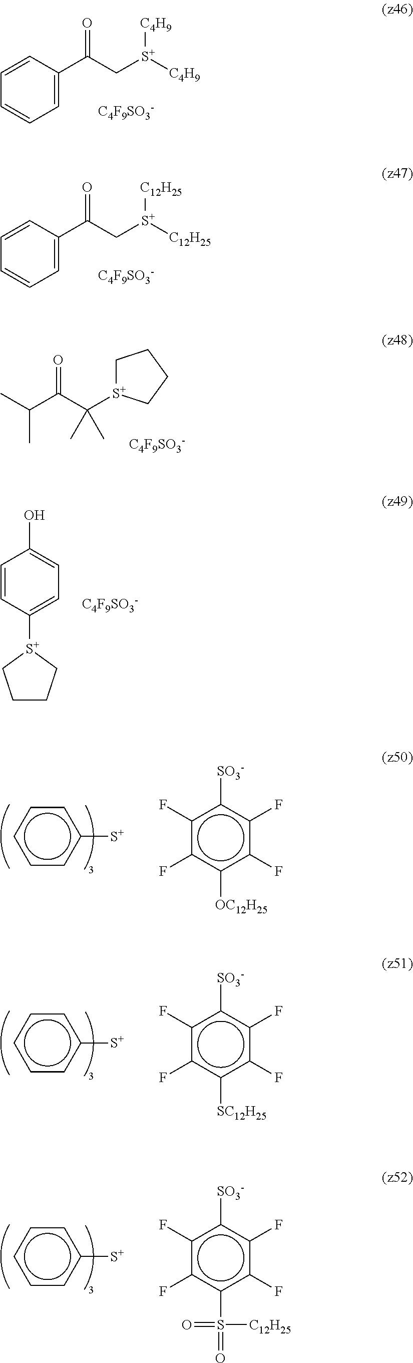 Figure US08632942-20140121-C00060