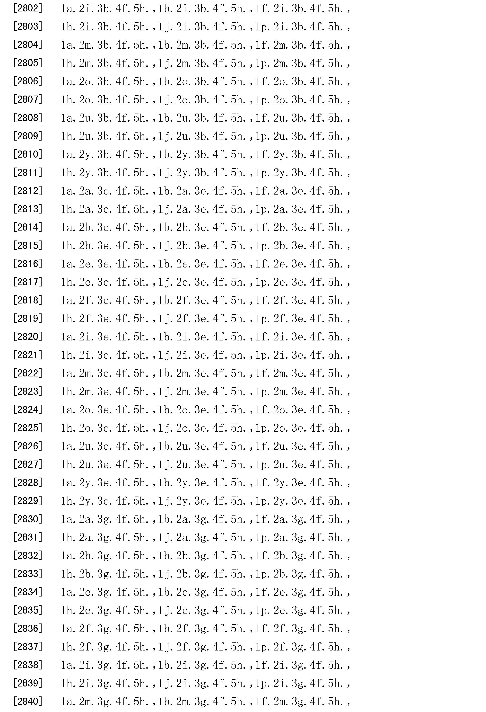 Figure CN101490023BD01411
