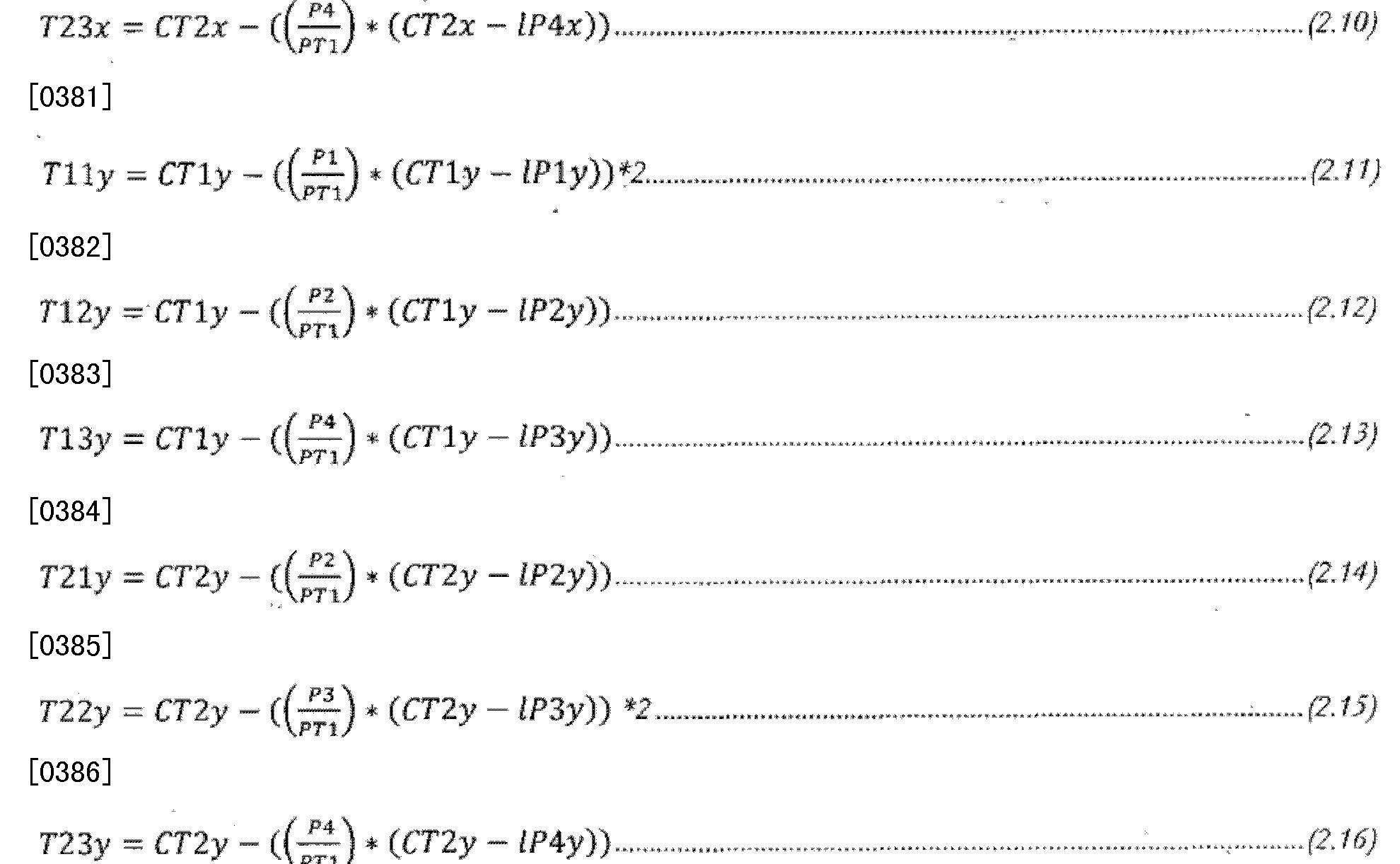 Figure CN102573746BD00381