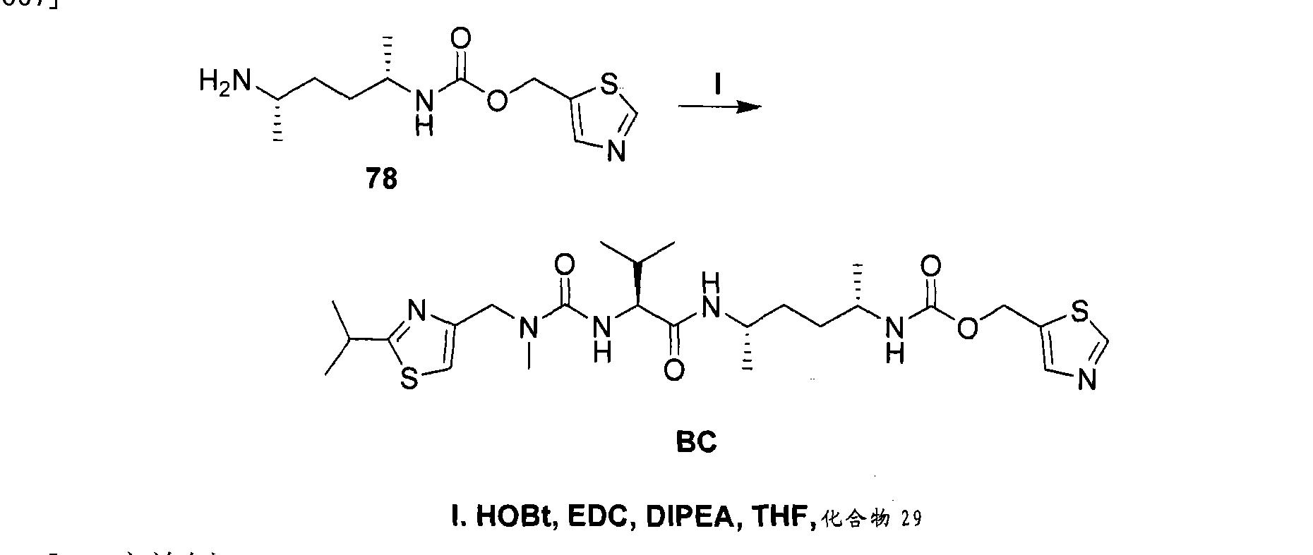 Figure CN101490023BD02191