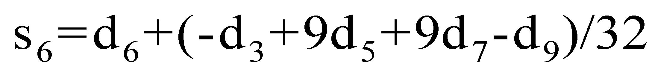 Figure 112003010478096-pat00002