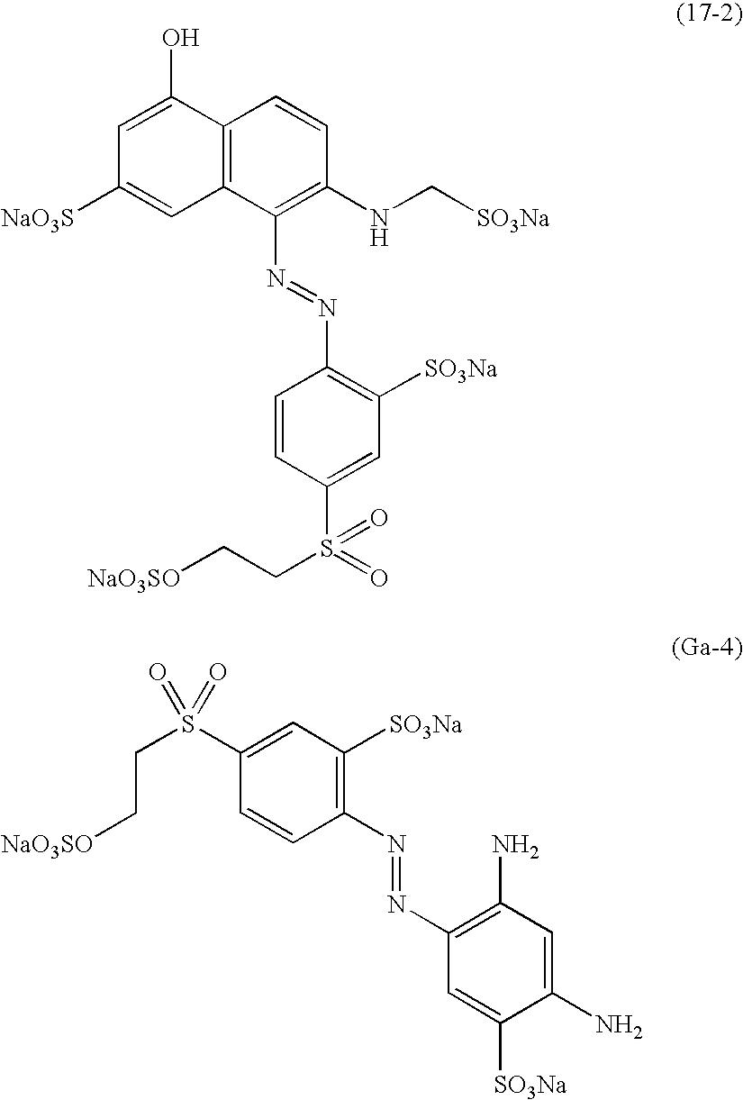 Figure US07708786-20100504-C00159