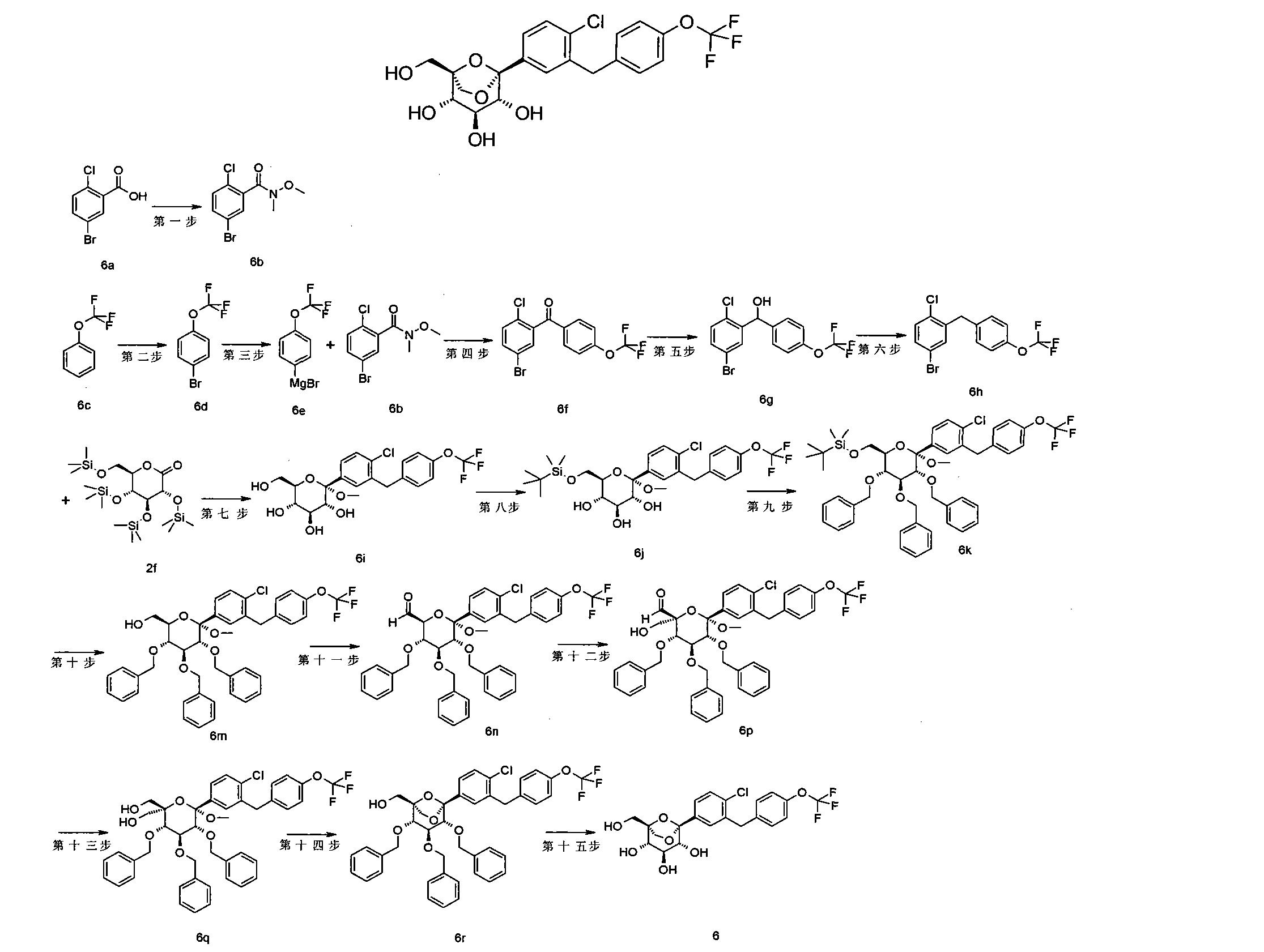 Figure CN102372722AD00401