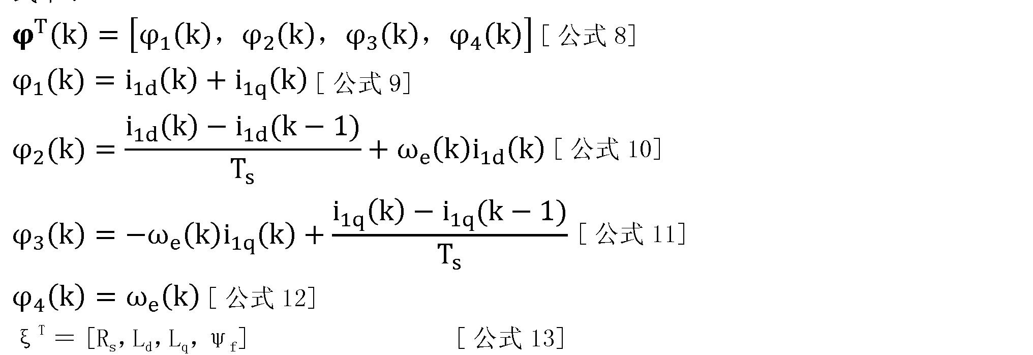 Figure CN102223134AD00085