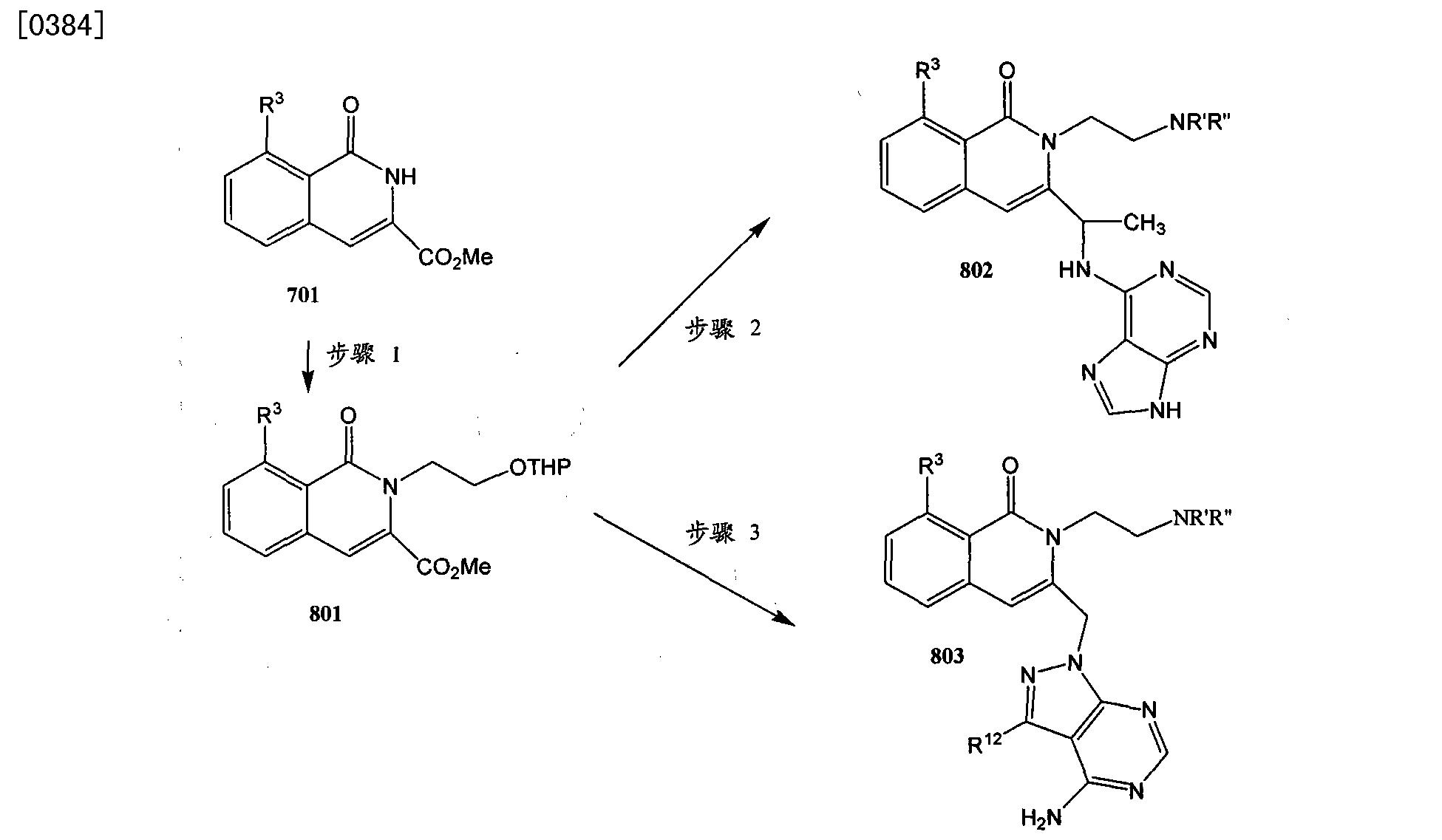 Figure CN101965335BD00591