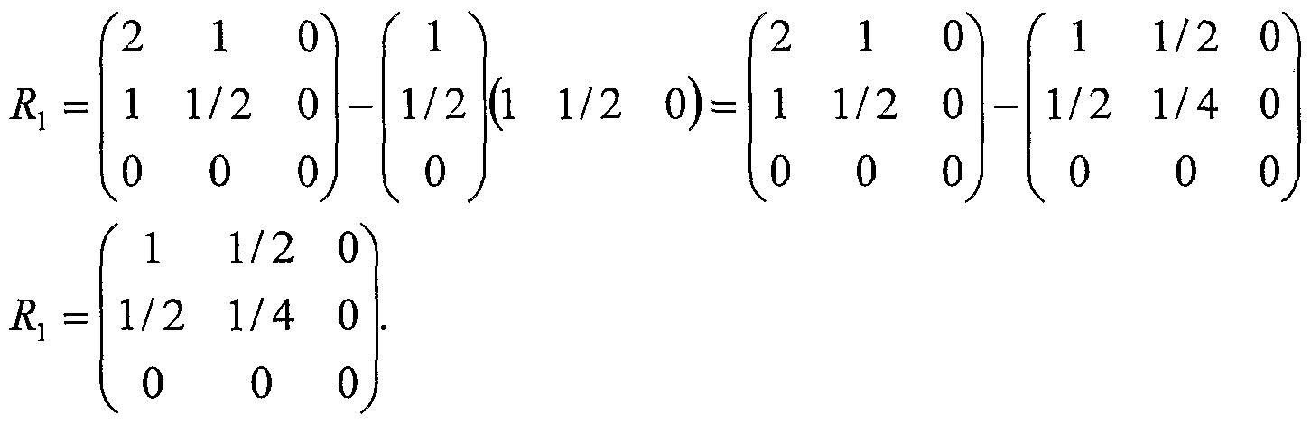 Figure imgf000027_0005