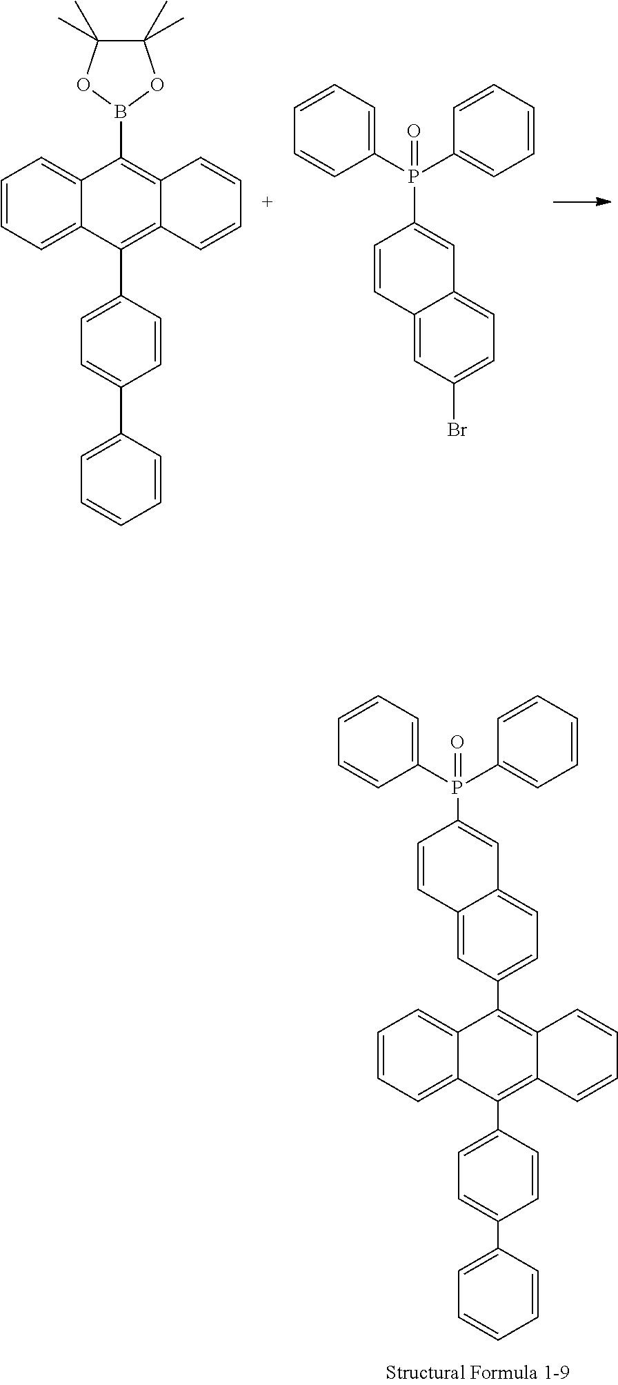 Figure US20140103325A1-20140417-C00021