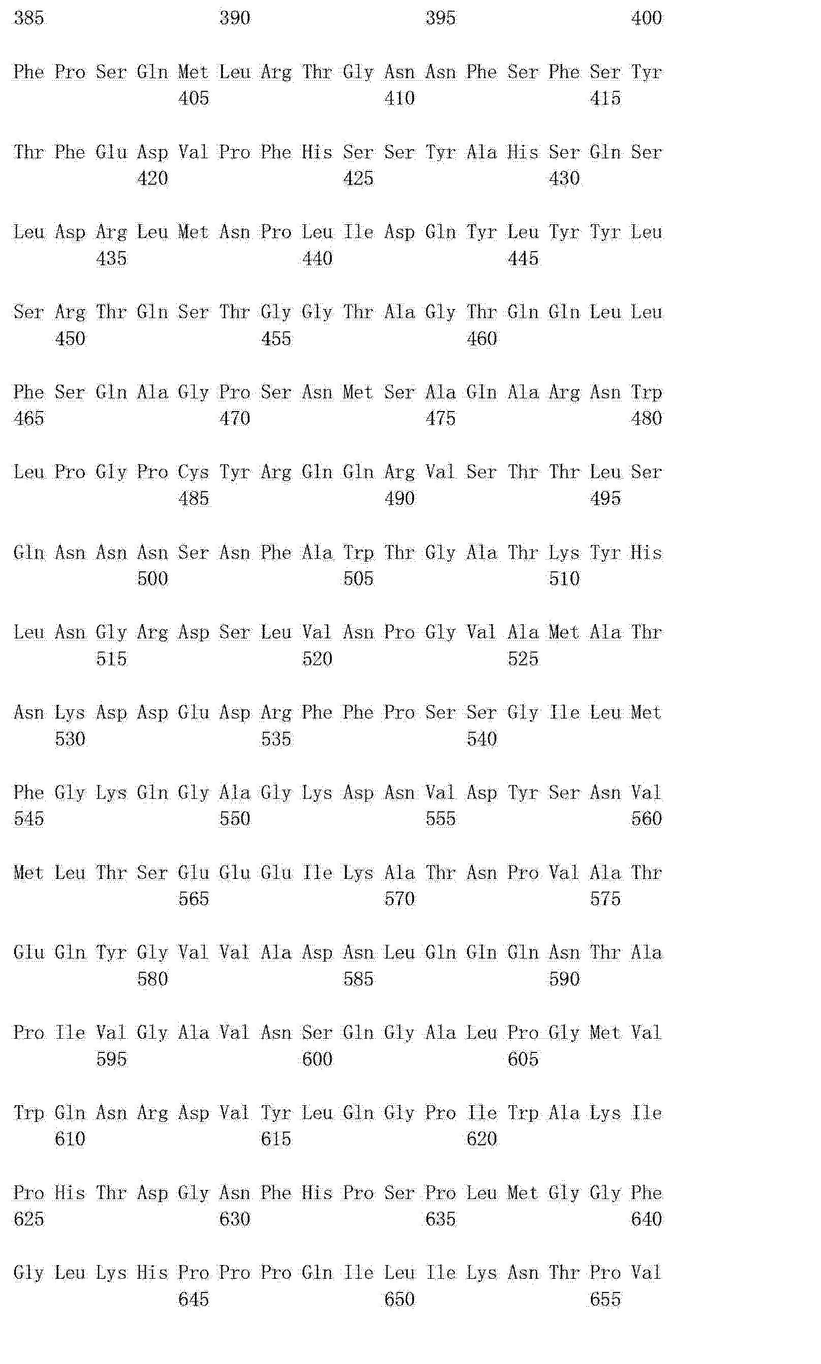 Figure CN102994549AD00431