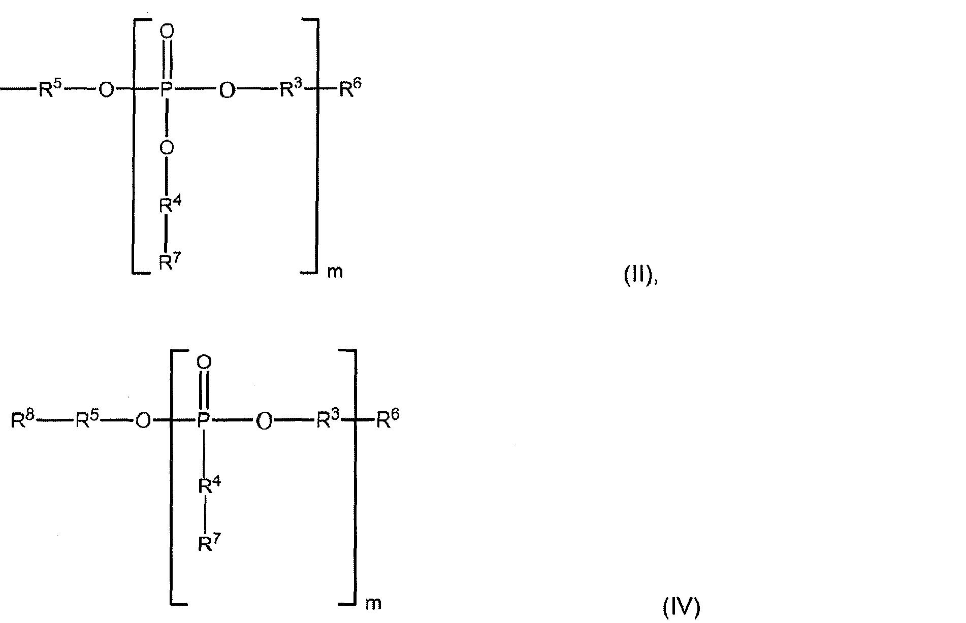 Figure CN101466538BC00092