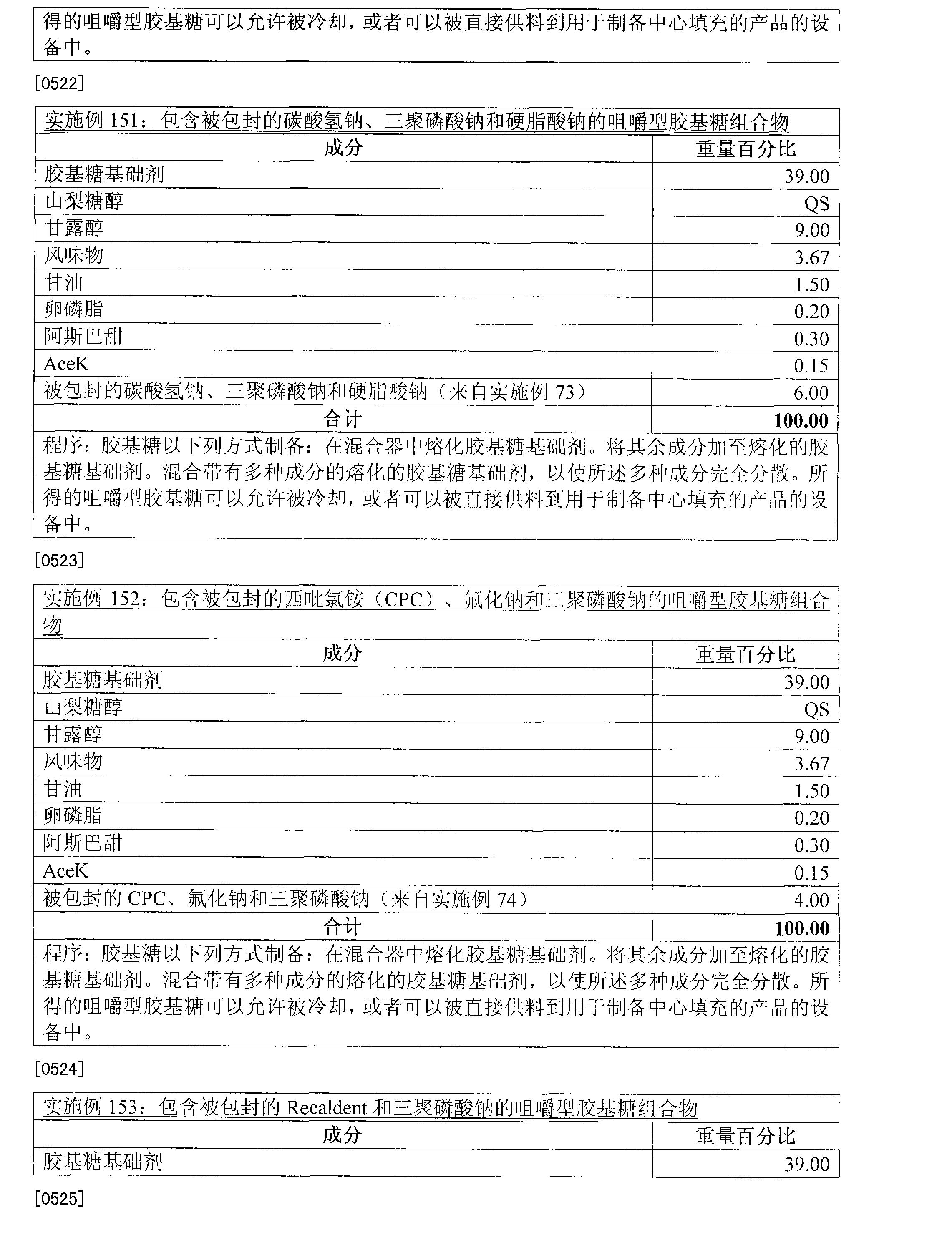 Figure CN101179944BD01291