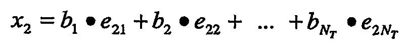 Figure 112008007628241-pat00011