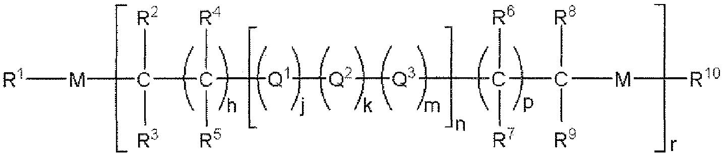 Figure 112011100693500-pct00012