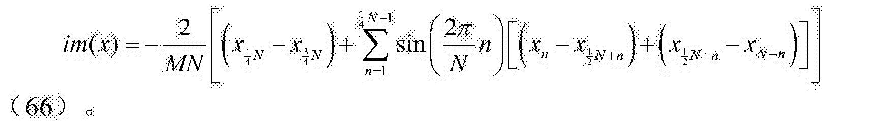 Figure CN107303402AD00955