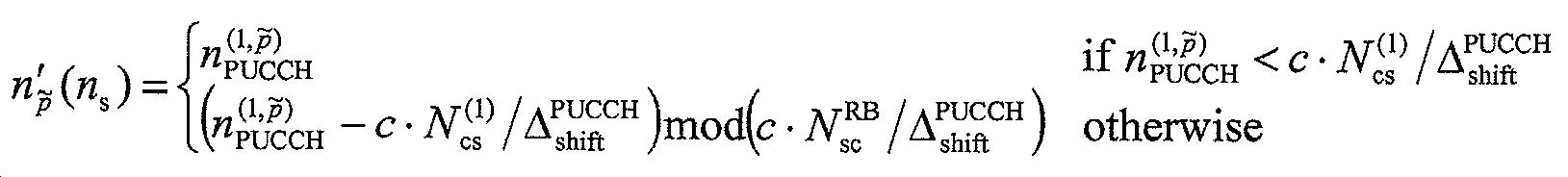 Figure 112015003034268-pct00066