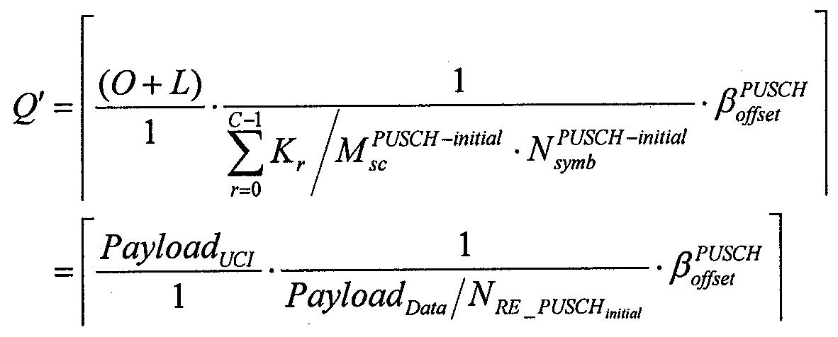 Figure 112011500964112-pat00177