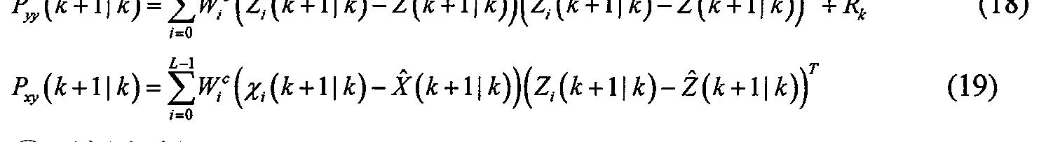 Figure CN101216319BD00153