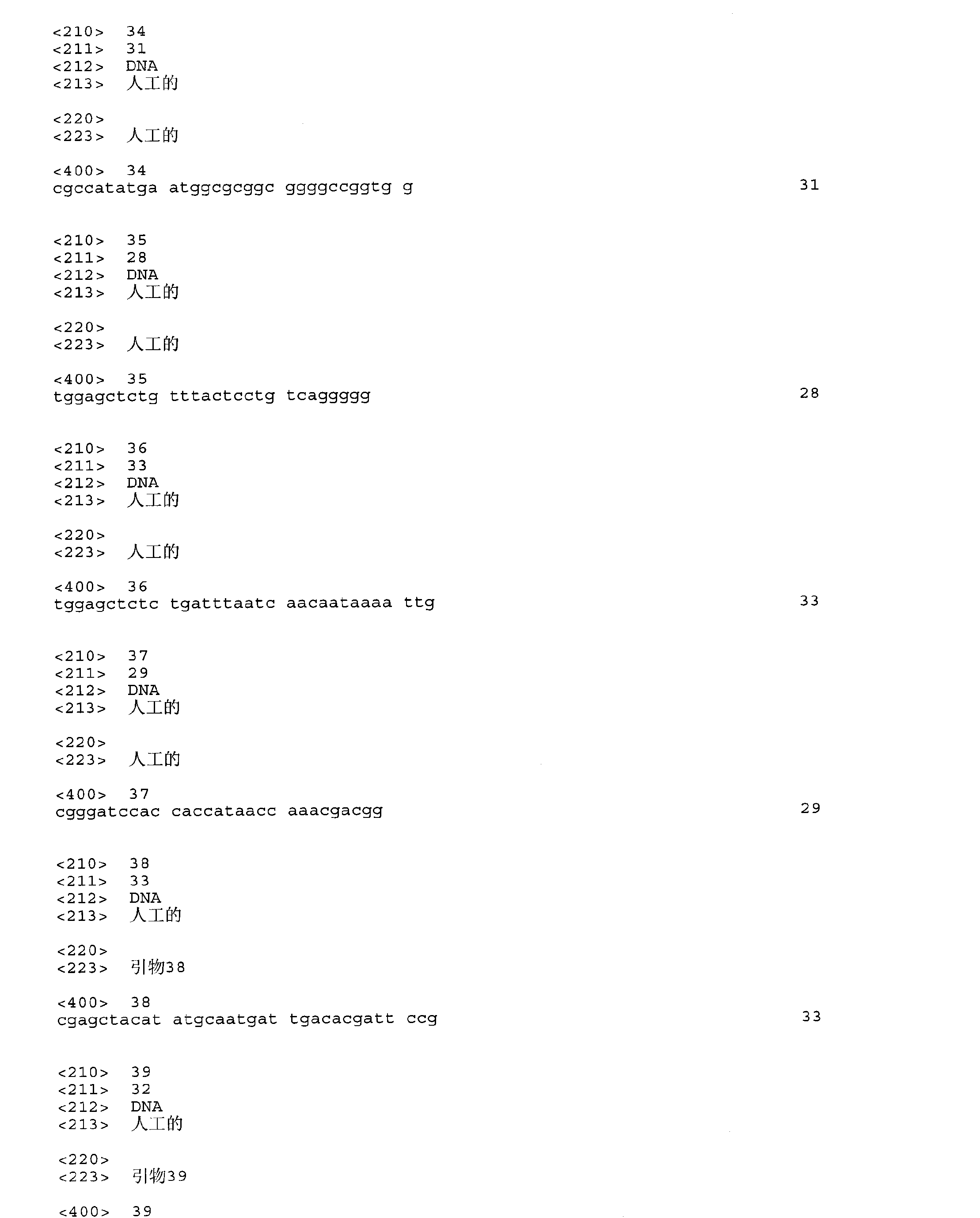 Figure CN103068968AD00501