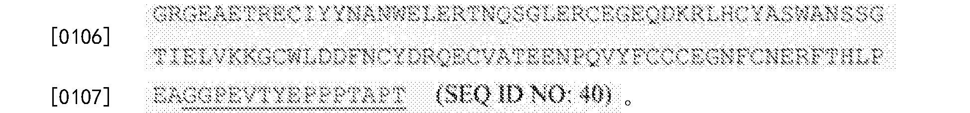 Figure CN103987403BD00201