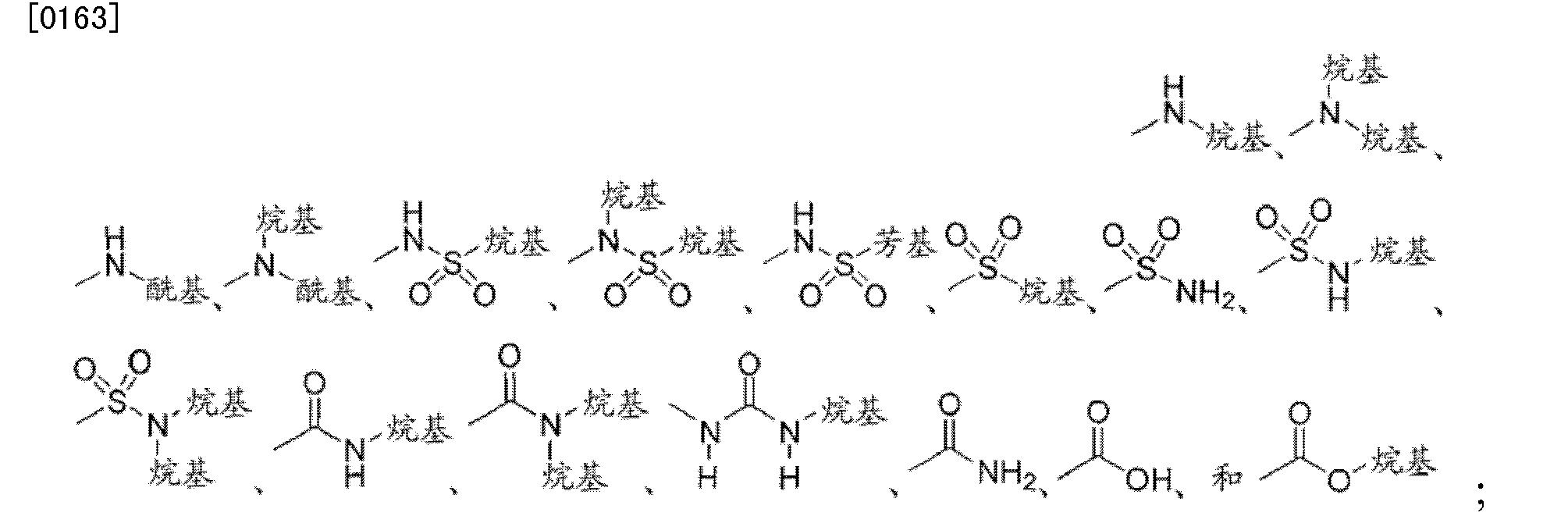 Figure CN102448458BD00293