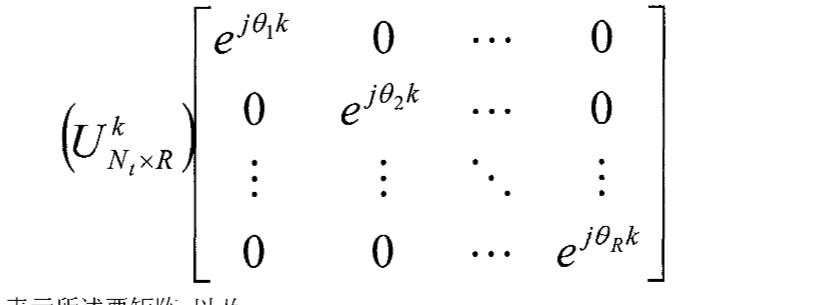 Figure CN101558642BC00041