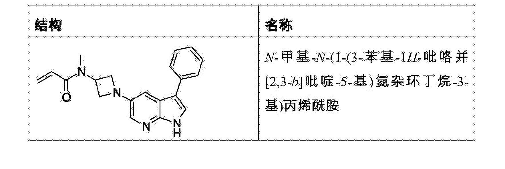Figure CN107278202AD01002