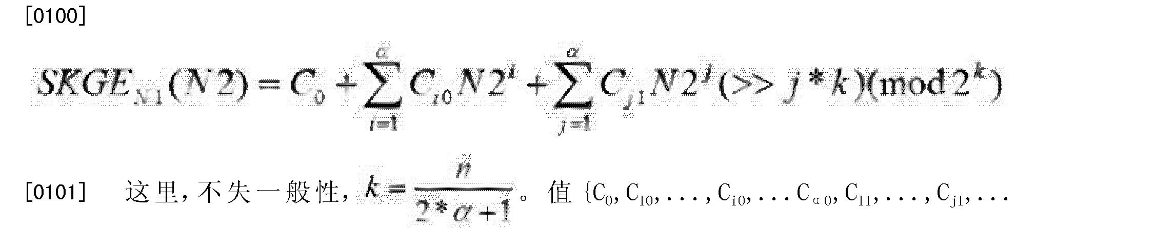 Figure CN102356597BD00124