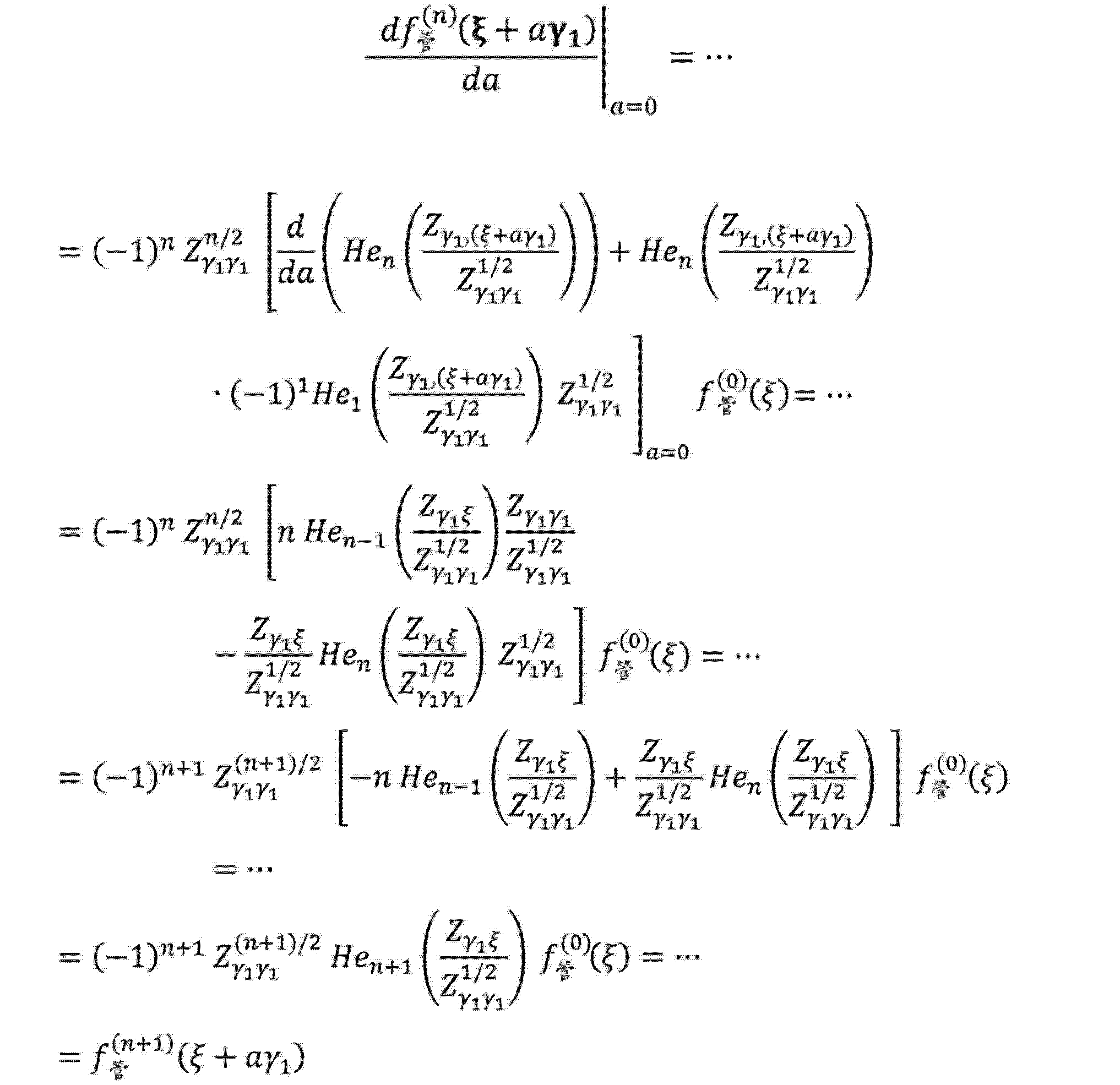 Figure CN104282036AD00191