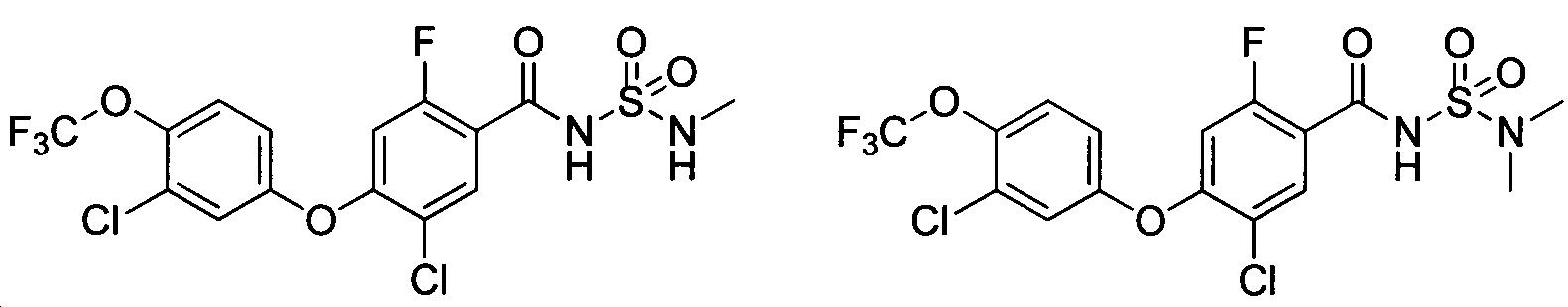Figure 112015011690175-pct00080
