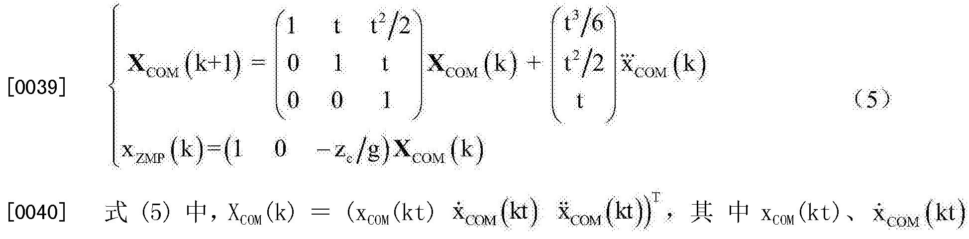 Figure CN103149933BD00101