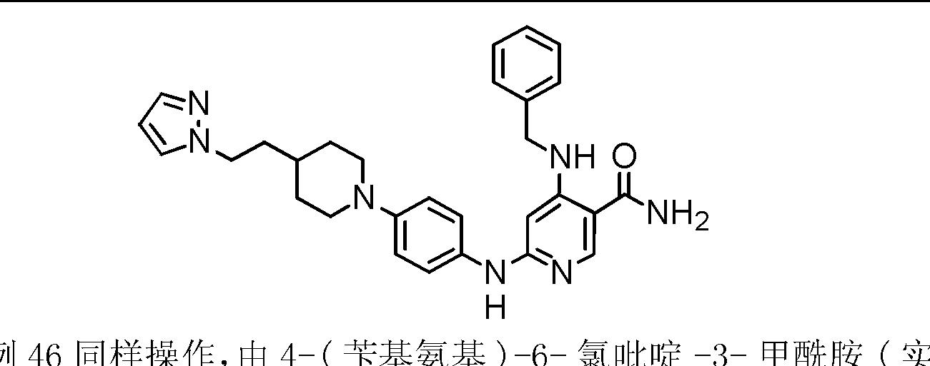 Figure CN102227409BD00691