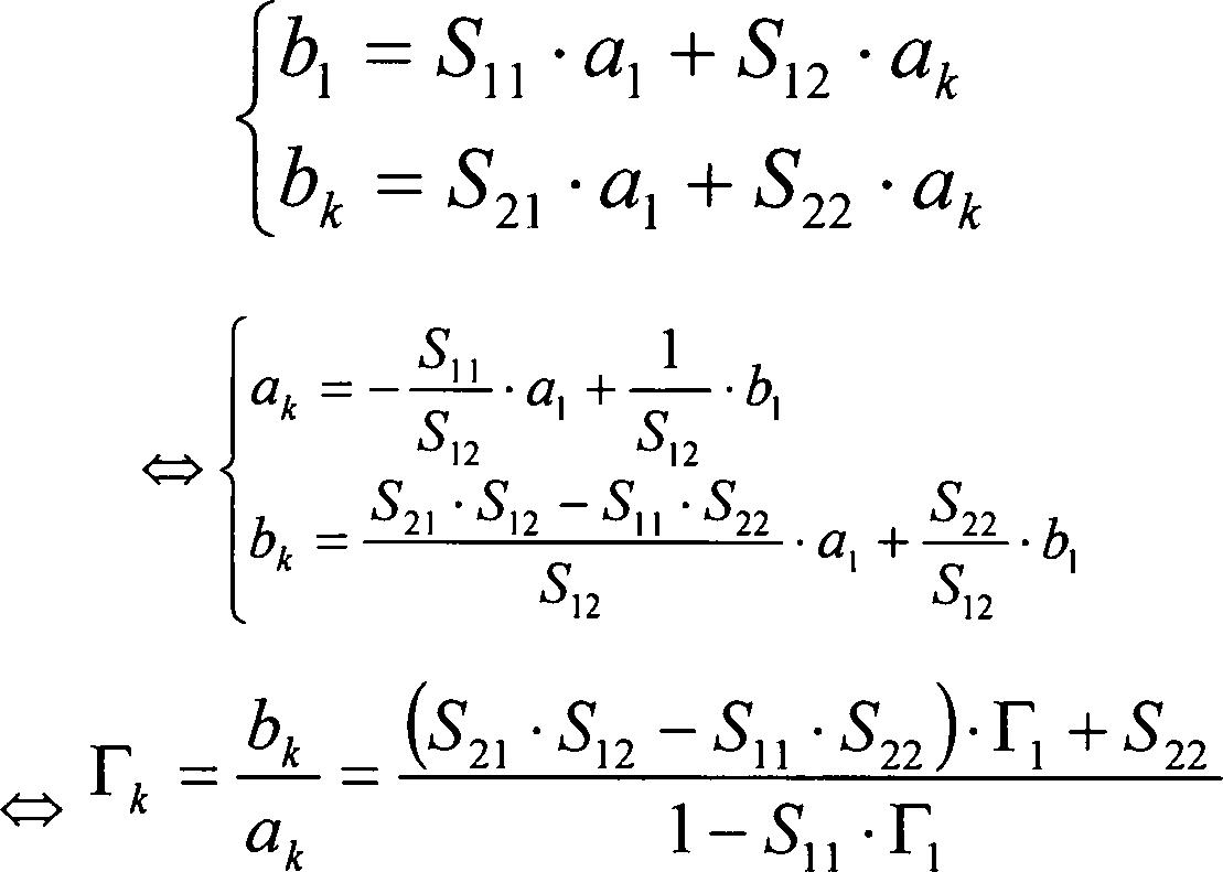 Figure DE102014101718A1_0010