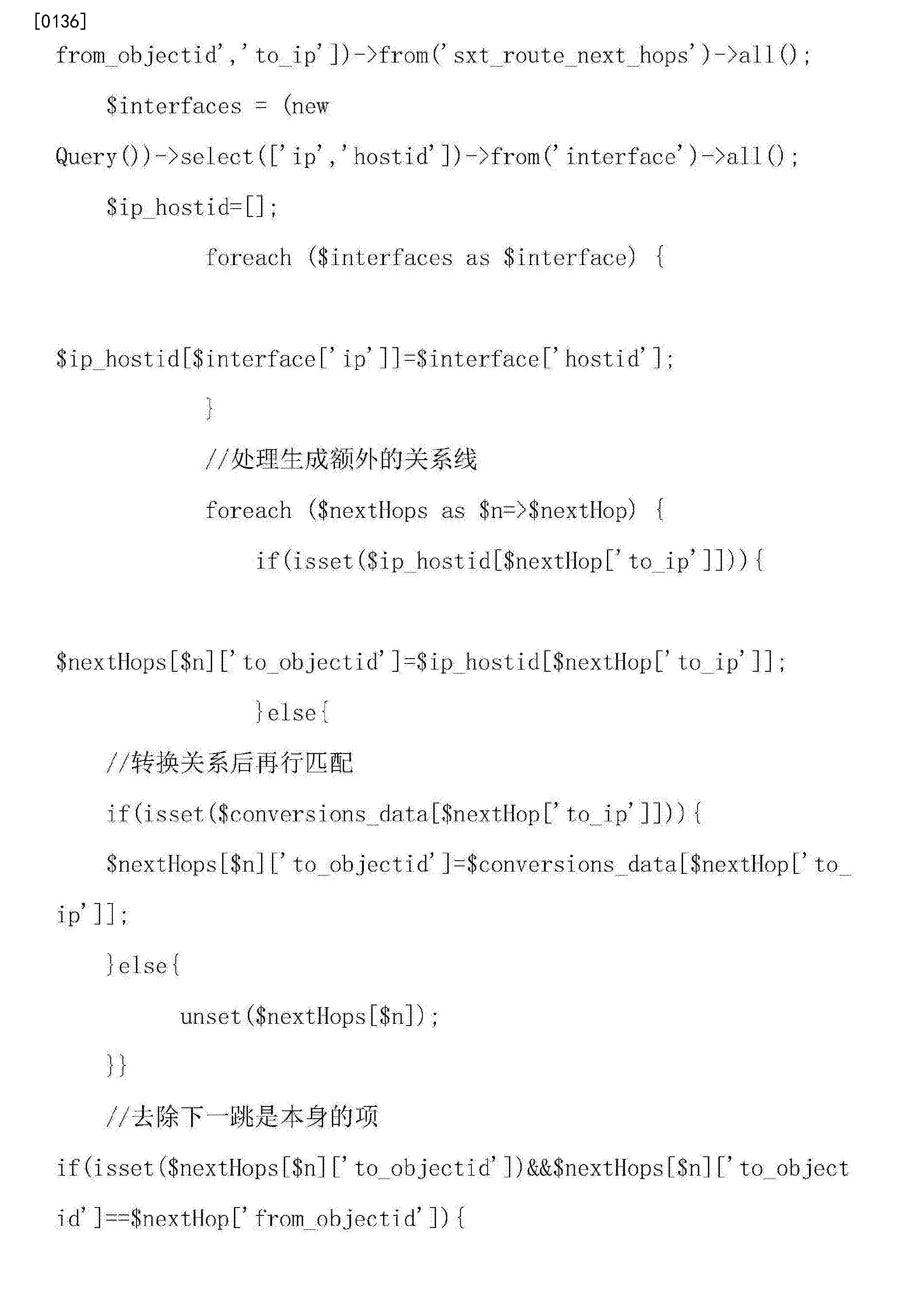 Figure CN107124297AD00201