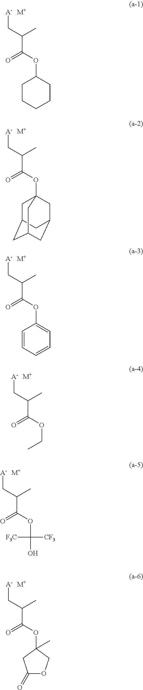 Figure US09477149-20161025-C00013