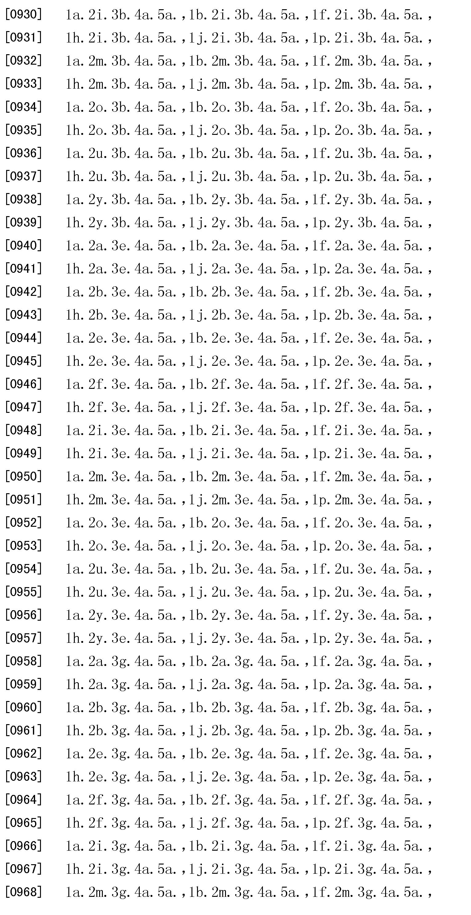 Figure CN101490023BD00931