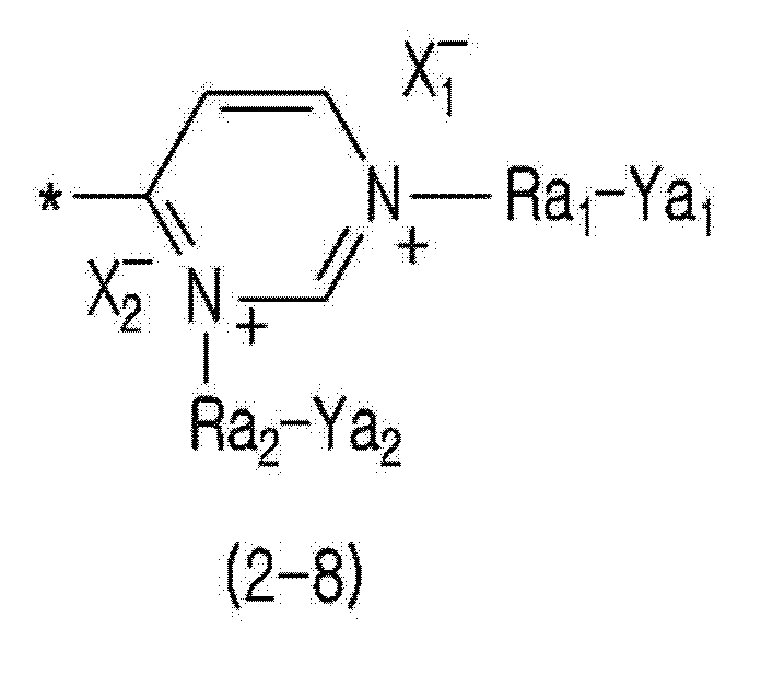 Figure PCTKR2016011399-appb-I000039